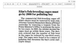 Haaretz-fish cages