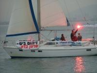 sayeret_boat