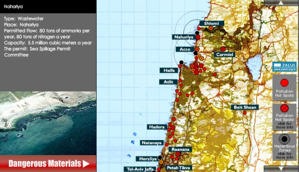 2008-Israel-water-pollution-map