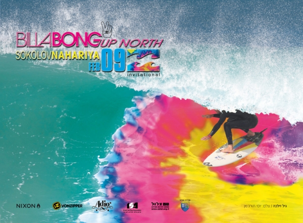 Billabong Up North Sokolov Nahariya Surf Invitational with Zalul