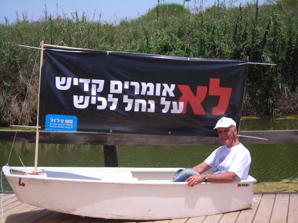 Zalul protests pollution in the Lachish River by letting Ashdod residents imagine a river safe for sailing.